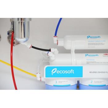 Система Ecosoft MO 5-50 Absolute