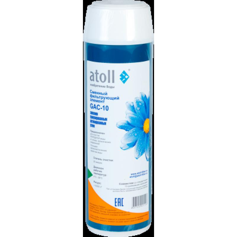 Atoll GAC-10 (гранулированный уголь)