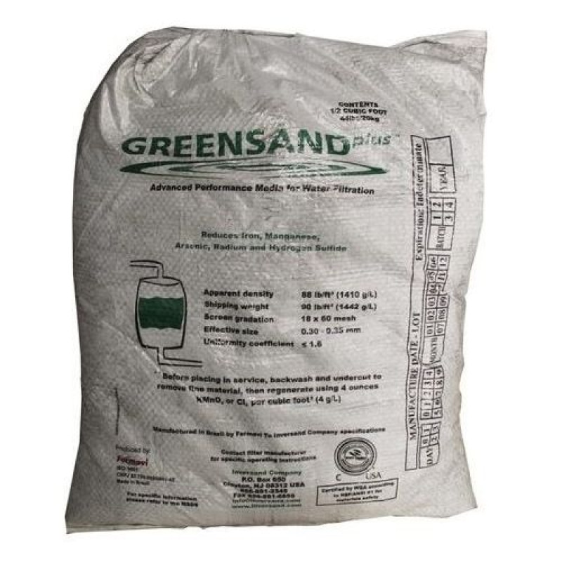 Greensand Plus (12.2 м/ч) 14.2 л