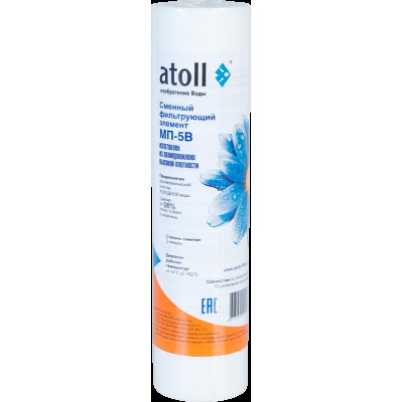 Atoll МП-5В (вспен. полипропилен)