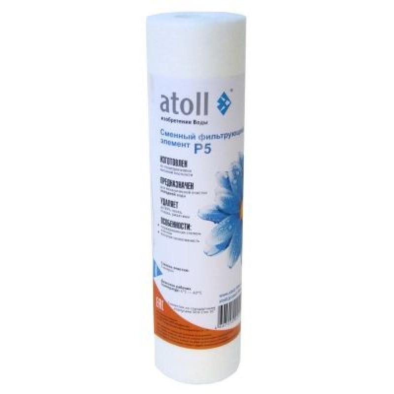 Atoll P-5 (вспен. полипропилен)